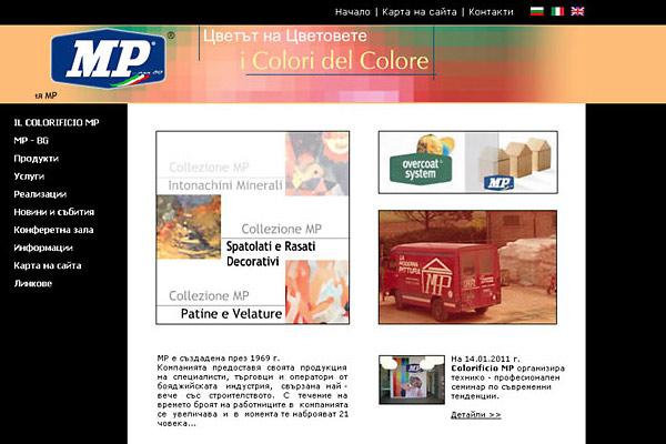 Представителен уеб сайт на MP – BG ООД