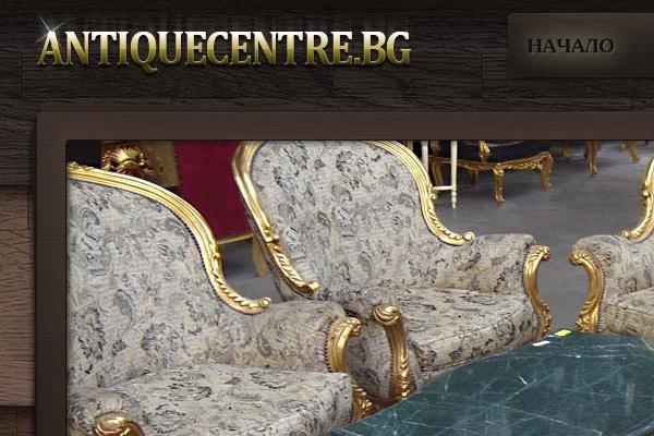 Уеб сайт за мебели ANTIQUECENTRE