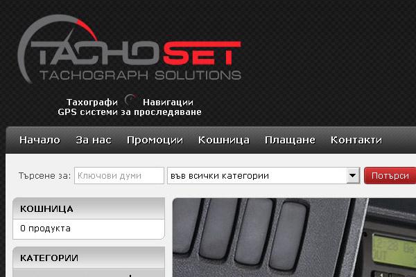 Електронен магазин TS-tachograph