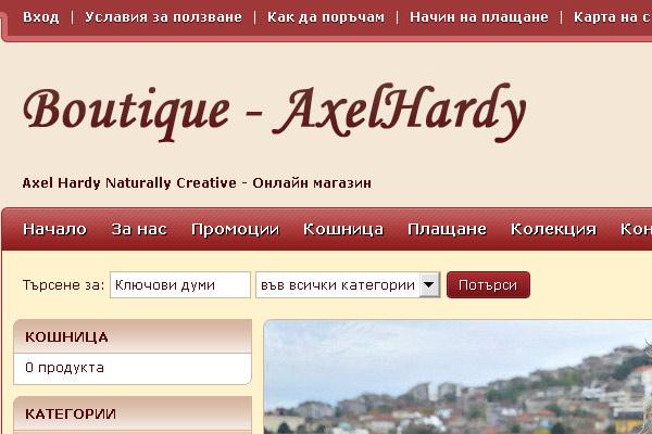 Интернет магазин AxelHardyBoutique