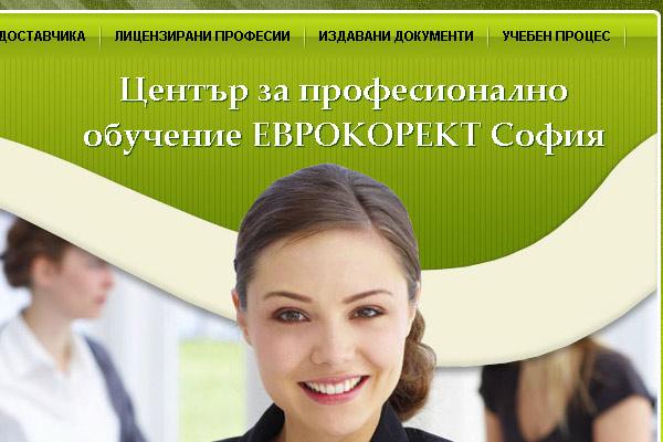 Динамичен уеб сайт ЕВРОКОРЕКТ София