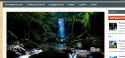 Изработка на динамичен сайт с адаптивен responsive дизайн