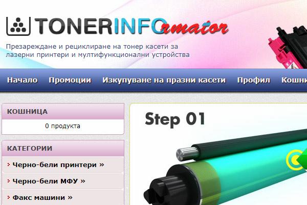 Интернет магазин TonerInformator