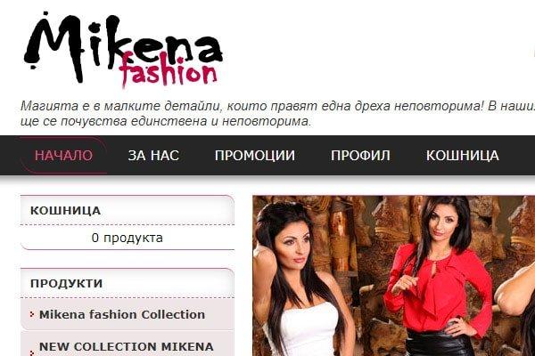 Проект за направа на уеб магазин MIKENA FASHION