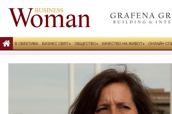 Уеб сайт BusinessWomanBG